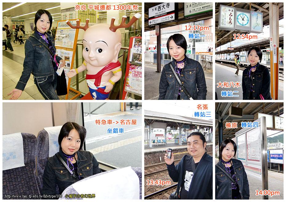2010-10-29-04.jpg